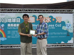 Lee Weiwen, the Wilderness Society of Taiwan President, presents certificate of appreciation to AIT's Thomas Hodges for AIT's participation in the Wilderness Society of Taiwan observation of Earth Day 2007.  (Photo: Lee Weiwen, the Wilderness Society of Taiwan President, presents certificate of appreciation to AIT's Thomas Hodges for AIT's participation in the Wilderness Society of Taiwan observation of Earth Day 2007.)