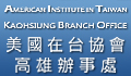 AIT Kaohsiung Branch