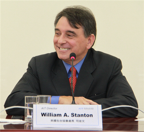 AIT Director William A. Stanton Press Conference